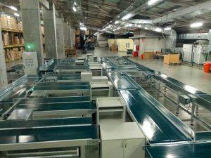 Tekstil sektörü konveyörü 2