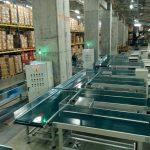 Tekstil sektörü konveyörü 1